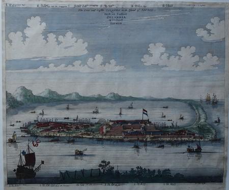 Taiwan (Formosa). Tainan. Fort Zeelandia.
