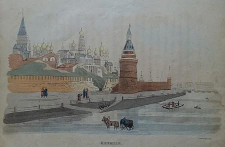 Rusland. Moskou. Kremlin.